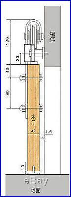 4-16FT Black Steel Top Mount American Barn Wood Sliding Door Hardware Track Set