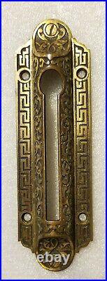 Eastlake-front Door-sliding Chain Lock-interior-victorian-antique